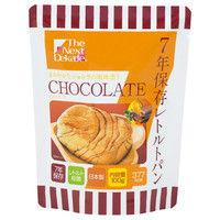非常食 グリーンケミー 7年保存レトルトパン チョコレート 1箱 (50食入)