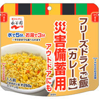 非常食 フリーズドライご飯(カレー味) 災害備蓄用 PASBA-3 1箱(50食) 永谷園