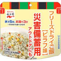 非常食 フリーズドライご飯(ピラフ味) 災害備蓄用 PASBA-4 1箱(50食) 永谷園