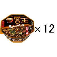 ラ王 焦がし味噌 カップ122g