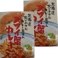 ずわい蟹カレー 200g