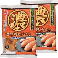 三幸製菓 濃厚明太子せん 1セット(2袋)