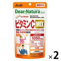 ディアナチュラ(Dear-Natura)スタイル ビタミンC MIX 1セット(60日分×2袋) アサヒグループ食品 サプリメント