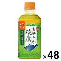コカ・コーラ 綾鷹 上煎茶 350ml 1セット(48本)