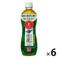 コカ・コーラ 綾鷹 特選茶 500ml 1セット(6本)