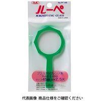 池田レンズ工業 ファンシールーペ2.5倍虫眼鏡 青 ILKPF-45-BL 1セット(40個)(直送品)