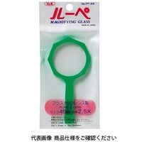 池田レンズ工業 ファンシールーペ2.5倍虫眼鏡 ライトグリーン ILKPF-45-RG 1セット(40個)(直送品)