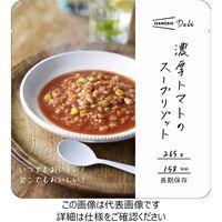 杉田エース イザメシDeli 濃厚トマトのスープリゾット 635561 1セット(24個)(直送品)