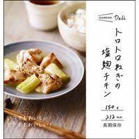 杉田エース イザメシDeli トロトロねぎの塩麹チキン 635-564 1セット(24個) (直送品)