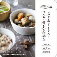 杉田エース イザメシDeli 名古屋コーチン入りつくねと野菜の和風煮 635-565 1セット(24個)(直送品)