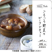 杉田エース イザメシDeli ごろごろ野菜のビーフシチュー 635-567 1セット(24個)(直送品)