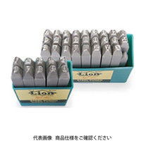 【トラスコ中山 TRUSCO】 数字刻印セット 8mm 1S SK-80 3100