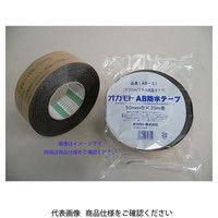 オカモト(OKAMOTO) AB防水テープNo.AB-01 50mmx20m No.AB-01 1セット(320m:20m×16巻)(直送品)
