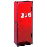 トーアン 消火器格納箱 PC10-R 樹脂製 11-162 1個(直送品)