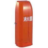 トーアン 消火器格納箱 NT10-D 樹脂製 11-166 1個(直送品)