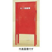 トーアン ホース格納箱(小) 19-052 1台(直送品)