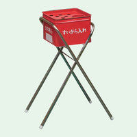 トーアン 安全灰皿NH(折りたたみ式)フタ付 45-046 1セット(2個)(直送品)