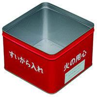 トーアン 安全灰皿缶のみ 45-052 1セット(5個)(直送品)