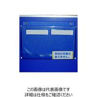 トーアン 記録紙KYボードH ファスナー付 A4用 横 46-051 1セット(2台) (直送品)
