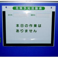 トーアン 記録紙KYボードE マグネット式 A3用 46-070 1台 (直送品)
