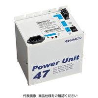 シムコジャパン(SIMCO) パワーユニット47(PU47) PU47 1個 (直送品)