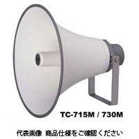 TOA(ティーオーエー) ホーンスピーカー 30W トランス付 TC-730AM 1台(直送品)