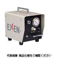 エクセン(EXEN) HCD-VP45 バキュームポンプ 1台 (直送品)