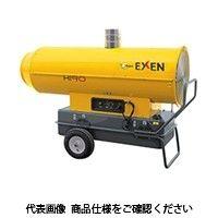 エクセン(EXEN) 間接型温風ヒーター HI90 HI 90 1台 (直送品)
