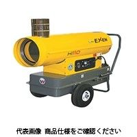 エクセン(EXEN) 間接型温風ヒーター HI110D HI 110D 1台 (直送品)