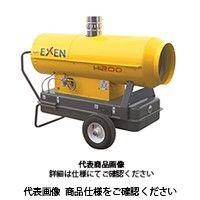 エクセン(EXEN) 間接型温風ヒーター HI200 HI 200 1台 (直送品)