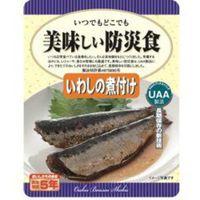 アルファフーズ UAA食品 美味しい防災食 いわしの煮付 T254 1セット(50食入)(直送品)
