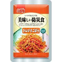 アルファフーズ UAA食品 美味しい防災食 きんぴらごぼう T259 1セット(50食入)(直送品)