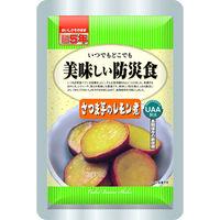 アルファフーズ UAA食品 美味しい防災食 さつま芋のレモン煮 T260 1セット(50食入)(直送品)