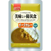 アルファフーズ UAA食品 美味しい防災食 ポークカレー T261 1セット(50食入)(直送品)