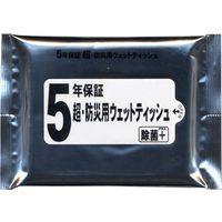 睦化学 5年保証 超・防災用ウェットティッシュ T416 1セット(200コ入)(直送品)