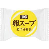 おむすびころりん本舗 即席みそ汁/即席卵スープ/オニオンスープ 即席卵スープ T248 1セット(200個入)(直送品)