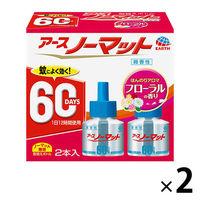 アース製薬 アースノーマット 取替えボトル 60日用 微香性 2本 [0212]