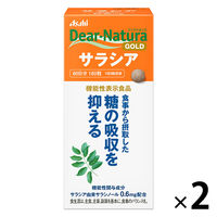 ディアナチュラゴールド(Dear-Natura GOLD) サラシア 1セット(60日分×2個) アサヒグループ食品 【機能性表示食品】