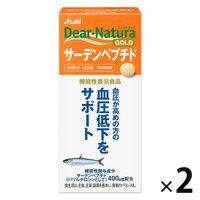 ディアナチュラゴールド(Dear-Natura GOLD) サーデンペプチド 1セット(60日分×2個) アサヒグループ食品 【機能性表示食品】