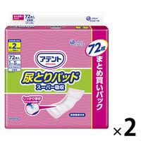 アテント 尿とりパッド スーパー吸収 女性用 1セット(160枚:80枚×2個) 大王製紙株式会社