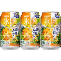 キリンビール キリン 氷結 清見みかん(期間限定)350ml × 3缶