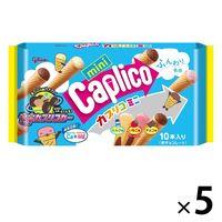 カプリコミニ大袋 5袋 江崎グリコ チョコレート