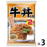 日本ハムの牛丼の冷凍食品