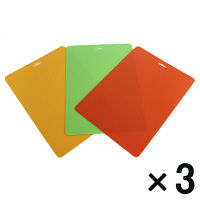 【アウトレット】おまかせシートまな板 3色組 235440 1セット(9枚:3色×各3) カワタキコーポレーション