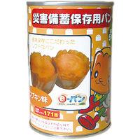 ヨコエ e-パン・パンプキン100g 100603 1ケース(24缶入)(直送品)