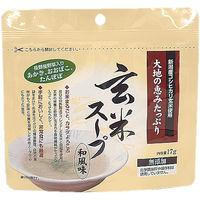 まつや 玄米スープ17g 102101 1ケース(50袋入)(直送品)