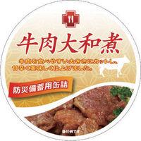 サンズ 5年保存缶詰・牛肉大和煮80g 102901 1ケース(48缶入)(直送品)