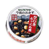 サンヨー堂 ひじきふっくら煮70g 103101 1ケース(48缶入)(直送品)