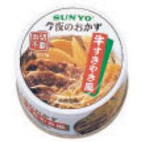 サンヨー堂 牛すきやき70g 103313 1ケース(48缶入)(直送品)