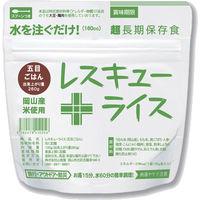 山貴屋 レスキューライス・五目ごはん100g 105402 1ケース(50袋入)(直送品)